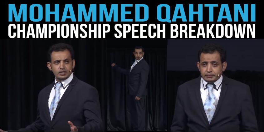 mohammed qahtani toastmasters champion 2015 matt kramer tactical talks speech breakdown analysis