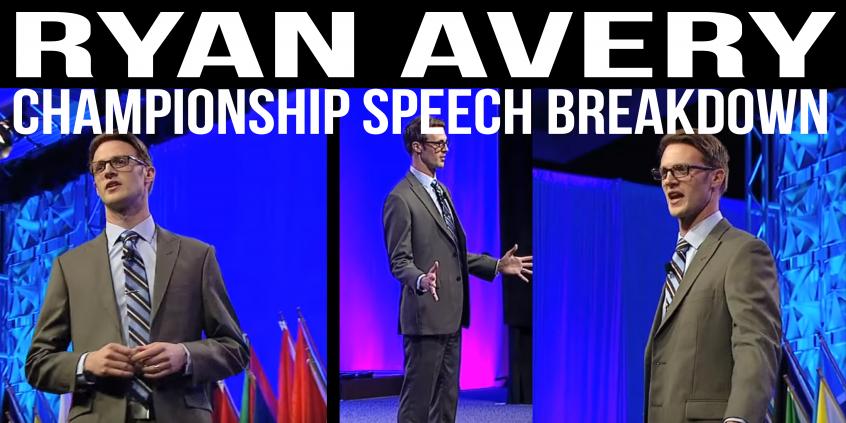 ryan avery speech breakdown tactical talks public speaking toastmasters