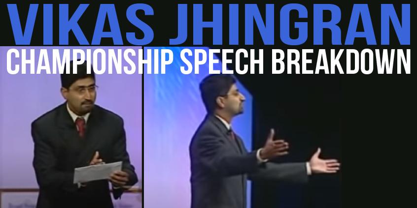 vikas jhingran 2007 speech breakdown tactical talks public speaking toastmasters